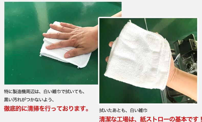 雑巾で拭いても黒い汚れがつかない綺麗な床