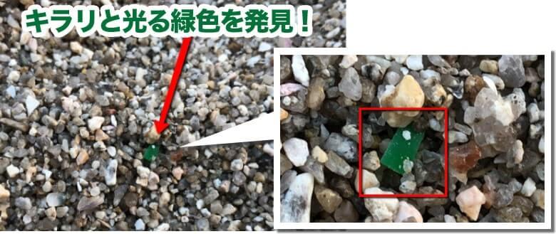細かく砕かれた緑色のマイクロプラスチックの遠景と拡大写真