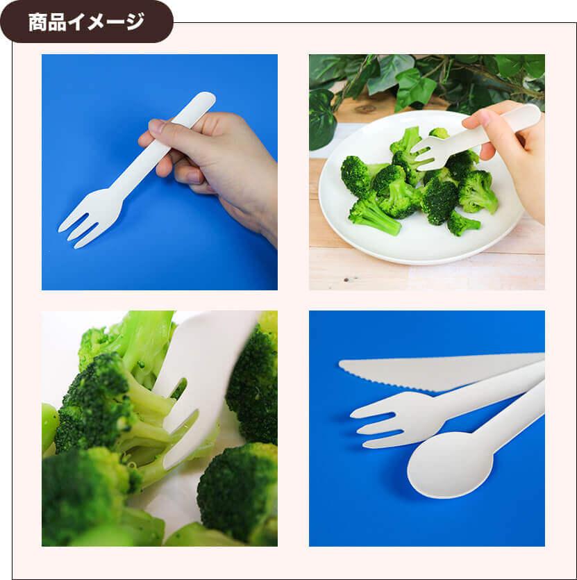 紙フォークの商品イメージ