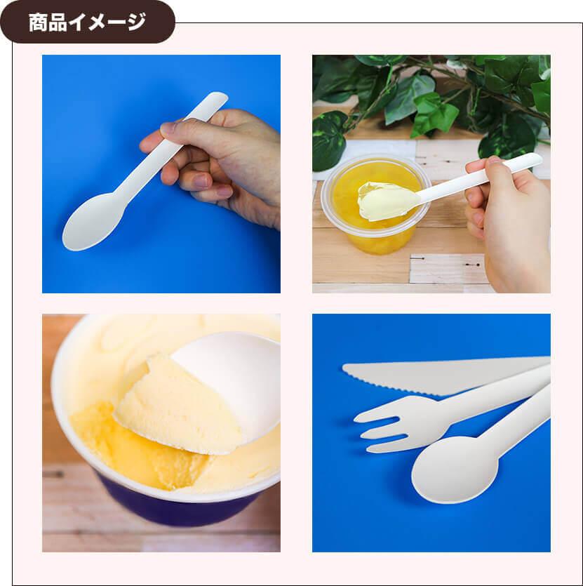紙スプーンの商品イメージ